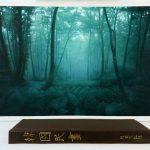 silence-풍경 30호f(oil on canvas)