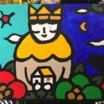 왕과 나, King and me 48x84 cm 나무위에 아크릴 2017
